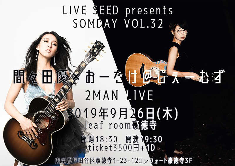 LIVE SEED presents SOMDAY VOL.32