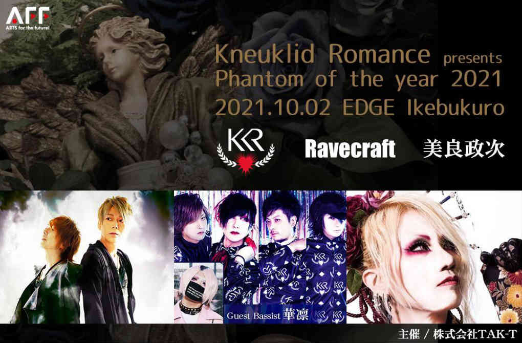 Kneuklid Romance presents Phantom of the year 2021