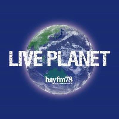 bayfm「LIVE PLANET」