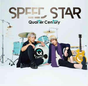 Speed Star - Quarter century