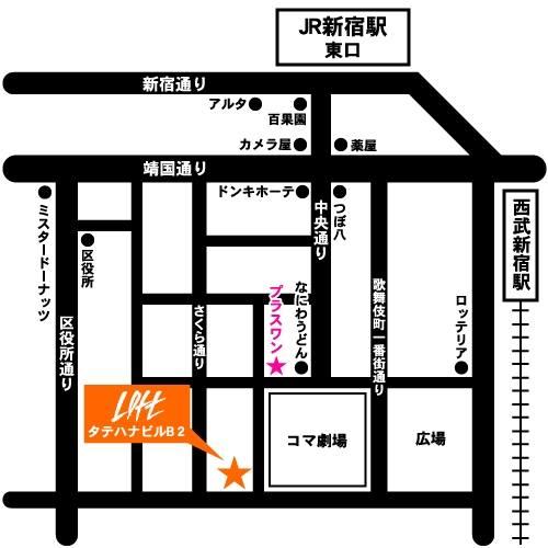 新宿LOFT マップ